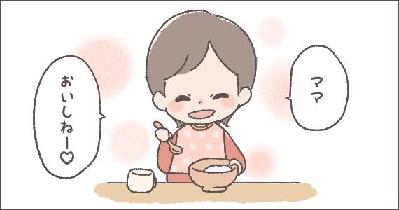 ma_2016.2.26_1