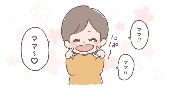 ma_2016.2.26_4