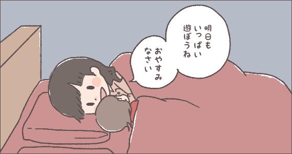 2016.2.28イラスト1