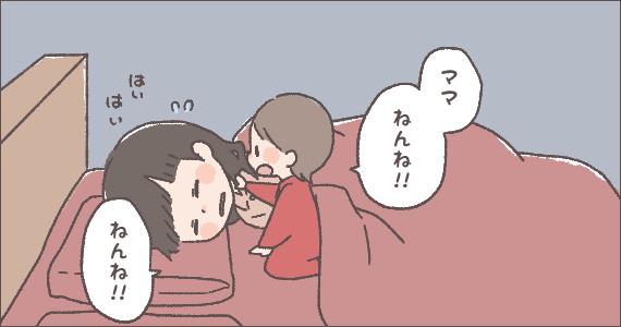 2016.2.28イラスト3