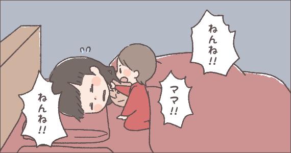 2016.2.28イラスト5