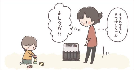 2016.3.12イラスト2