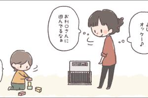 2016.3.12イラスト4