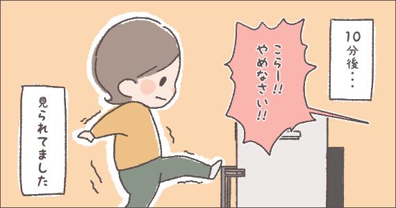 2016.3.12イラスト5