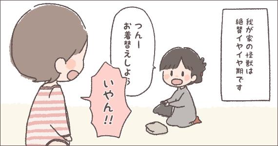 2016.3.15イラスト1