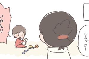 2016.3.15イラスト3