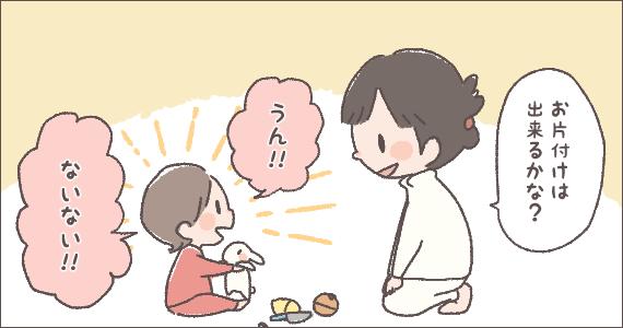 2016.3.15イラスト4