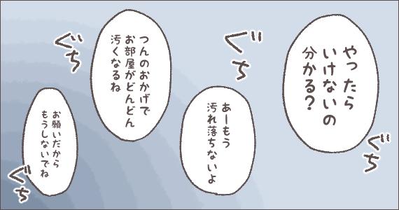 2016.3.1イラスト3