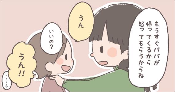 2016.3.1イラスト5