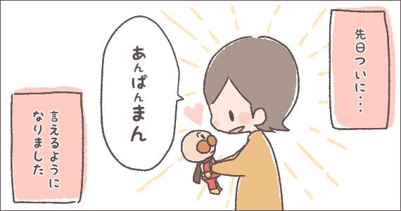 2016.3.20イラスト1