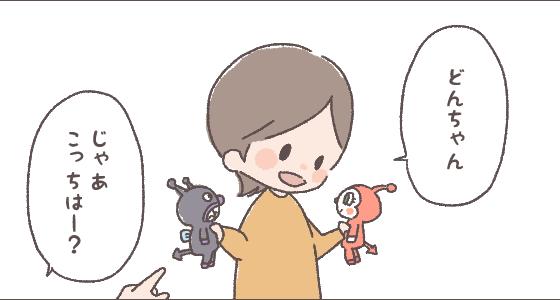 2016.3.20イラスト3