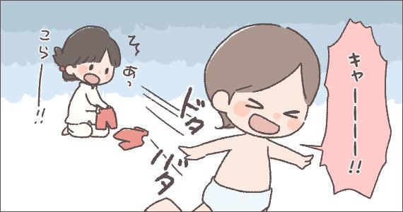 2016.3.23イラスト2