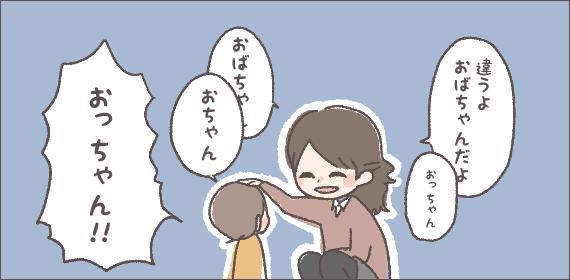2016.3.9イラスト3