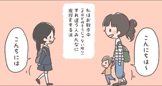 2016.4.13イラスト1