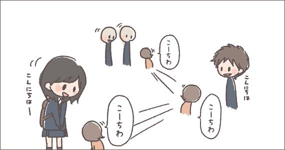 2016.4.13イラスト2