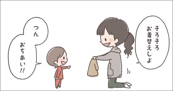 2016.4.27イラスト3