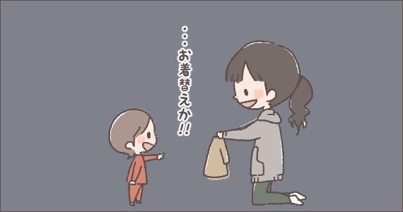 2016.4.27イラスト4