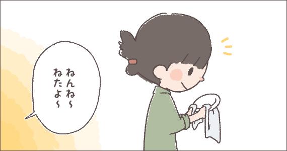 2016.4.29イラスト1