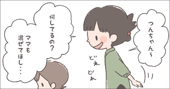 2016.4.29イラト3