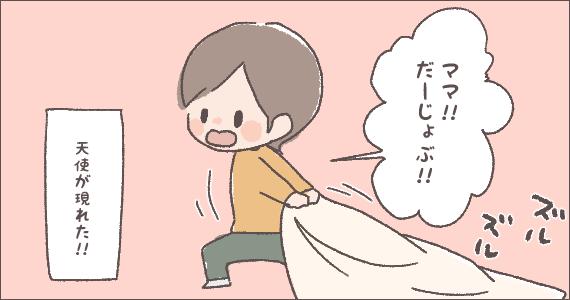 2016.4.5イラスト2