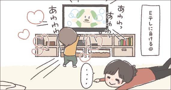 2016.4.5イラスト4