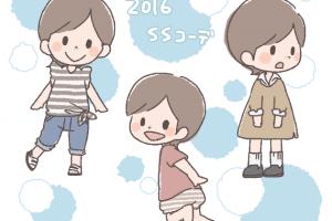 2016.4.8イラスト1