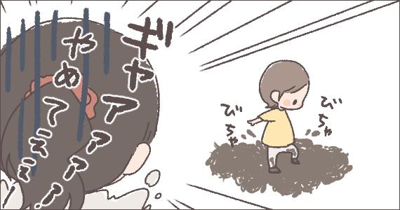 2016.5.14イラスト2