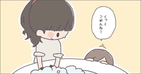 2016.5.14イラスト4