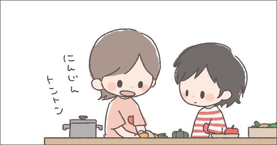 2016.5.19イラスト2
