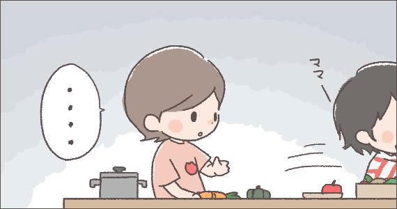 2016.5.19イラスト5