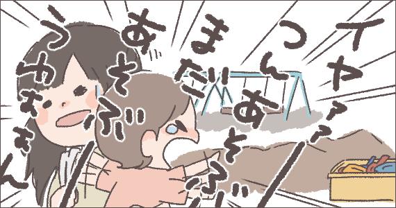2016.5.19イラスト6