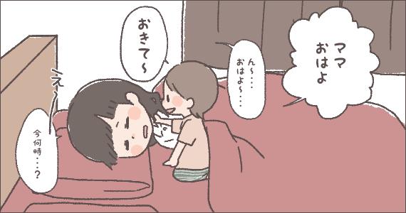 2016.5.25イラスト1