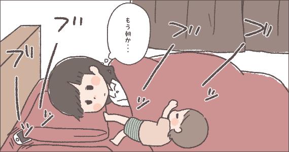 2016.5.25イラスト3