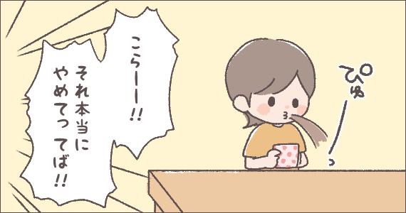 2016.6.2イラスト1