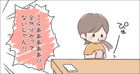 2016.6.2イラスト3