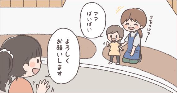 2016.6.11イラスト1
