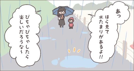 2016.6.11イラスト4