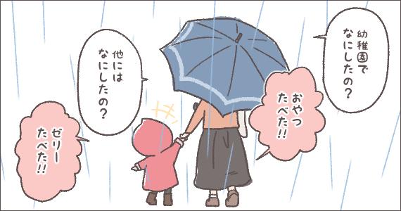 2016.6.11イラスト6