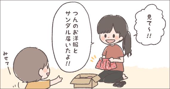 2016.6.25イラスト1