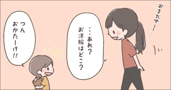 2016.6.25イラスト3