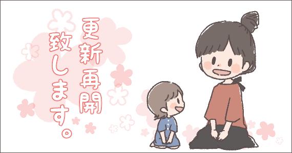 2016.8.25イラスト1