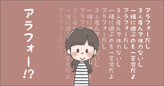 2016.8.27イラスト3