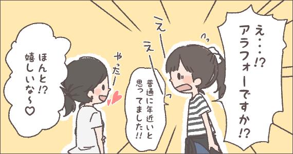 2016.8.27イラスト4