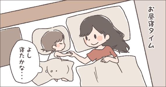 2016.9.14イラスト1