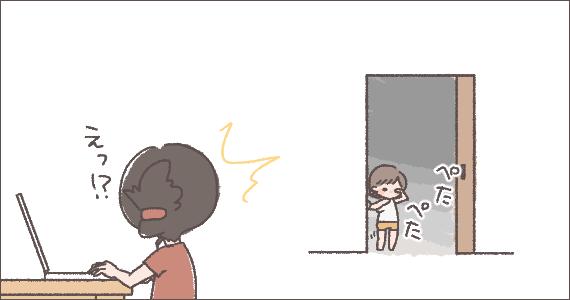 2016.9.14イラスト3