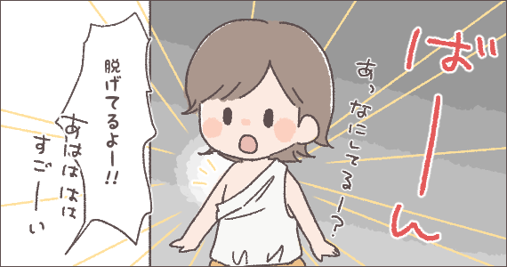 2016.9.14イラスト4