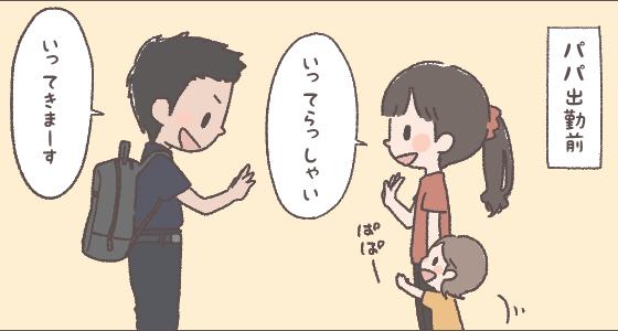 2016.9.29イラスト1