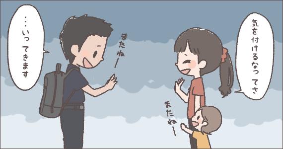 2016.9.29イラスト3