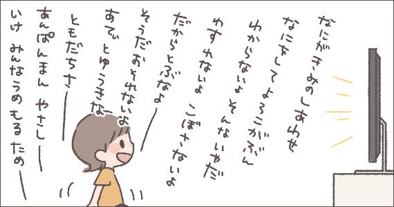 2016.9.8イラスト2