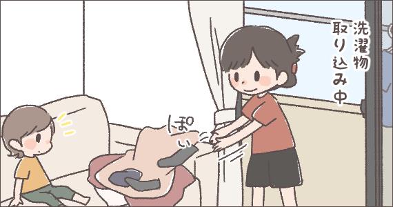 2016.9.8イラスト4
